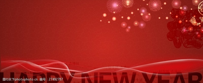 网络科技展板红色背景