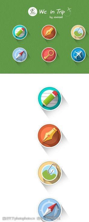 迷你图标设计图片素材装修设计流程图图片