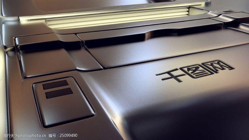 機械按鍵logo樣機展示