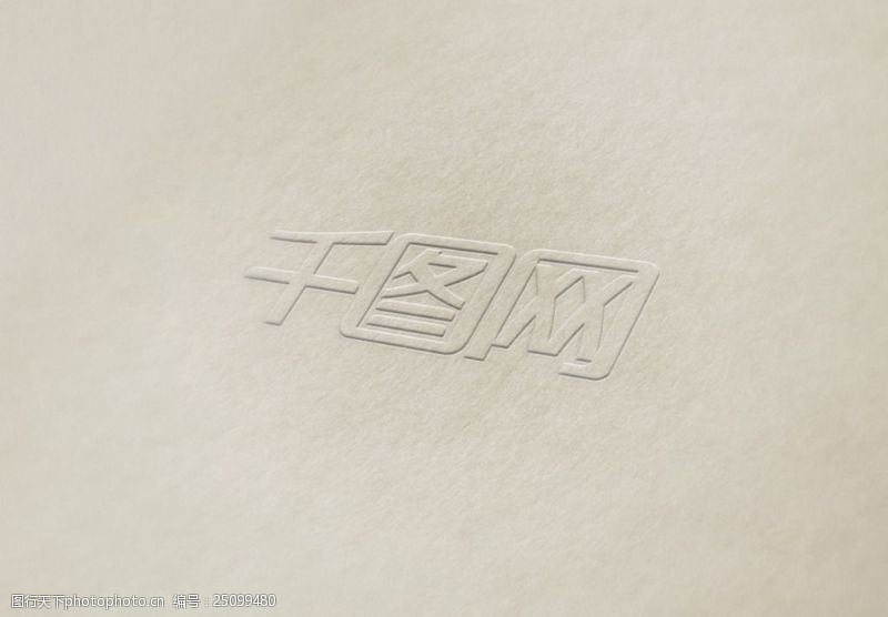 logo凸印樣機展示