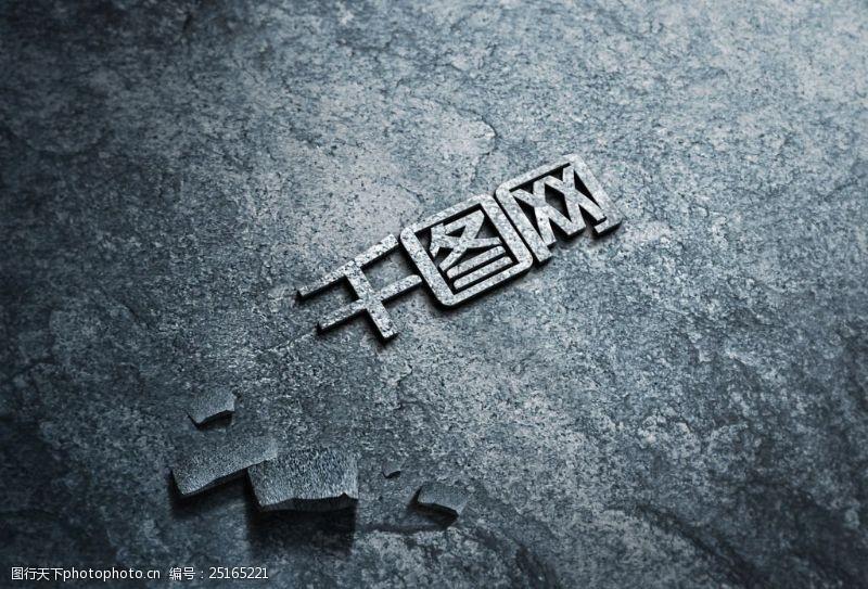 破損地面logo樣機展示