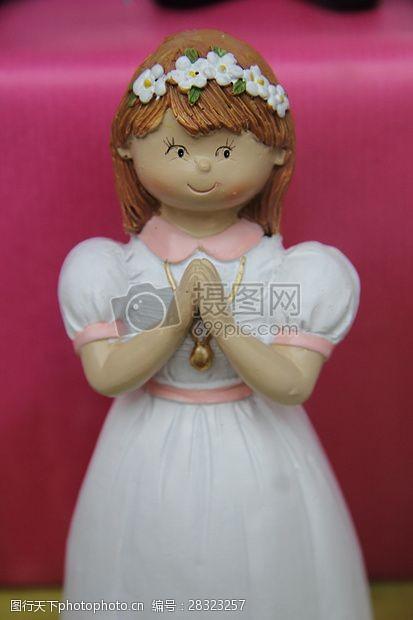 可愛的洋娃娃