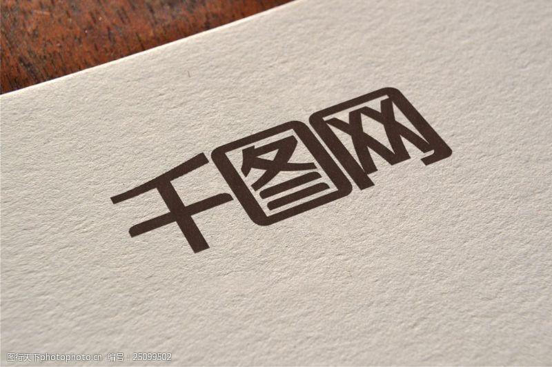 紙板logo樣機展示
