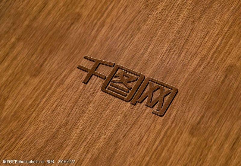 木地板logo樣機展示