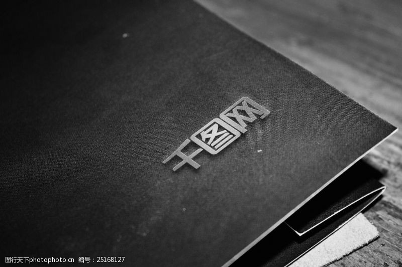 黑色布紋logo樣機展示