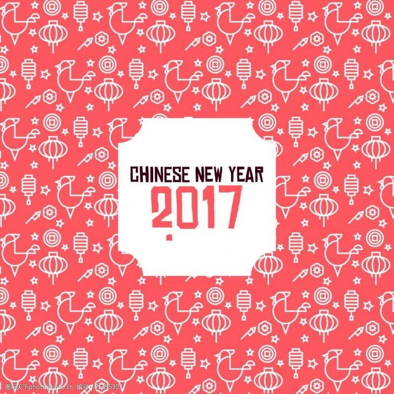 中国新年背景灯笼鸡