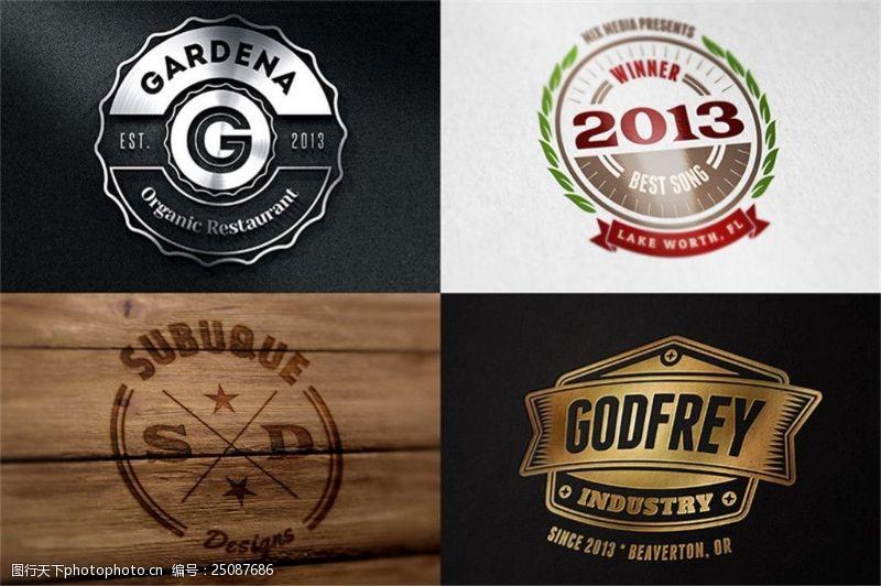 logo設計樣機展示素材
