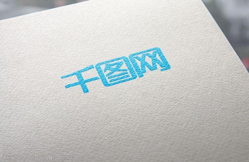 水彩紙張logo樣機展示