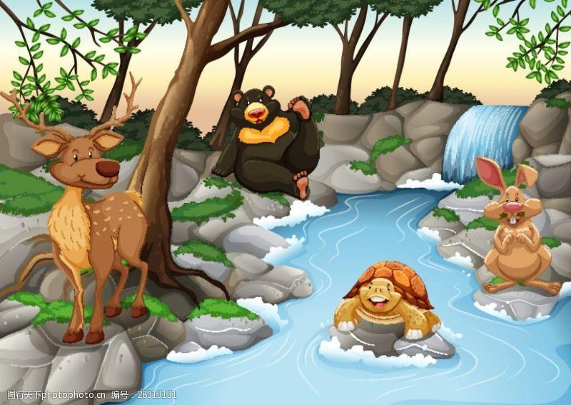 小溪旁的卡通动物漫画