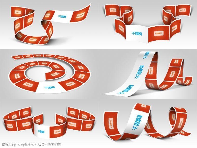 絲帶logo標志樣機展示