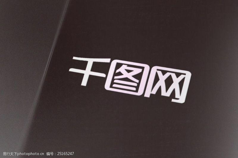 硬表面logo樣機展示