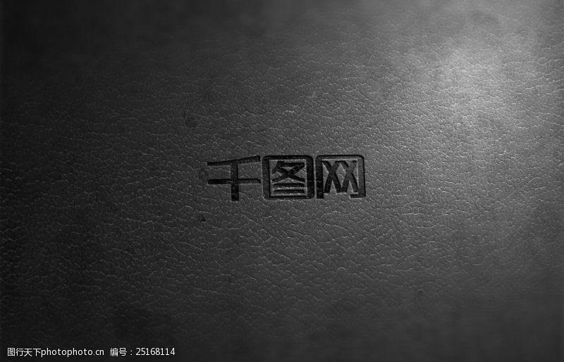 黑色皮革logo樣機展示
