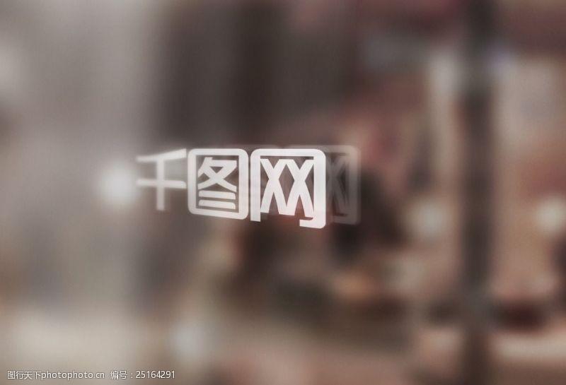 模糊玻璃logo樣機展示