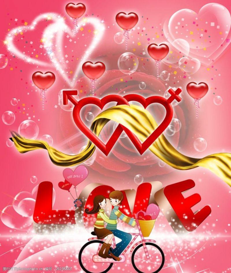 情侶騎自行車浪漫情侶
