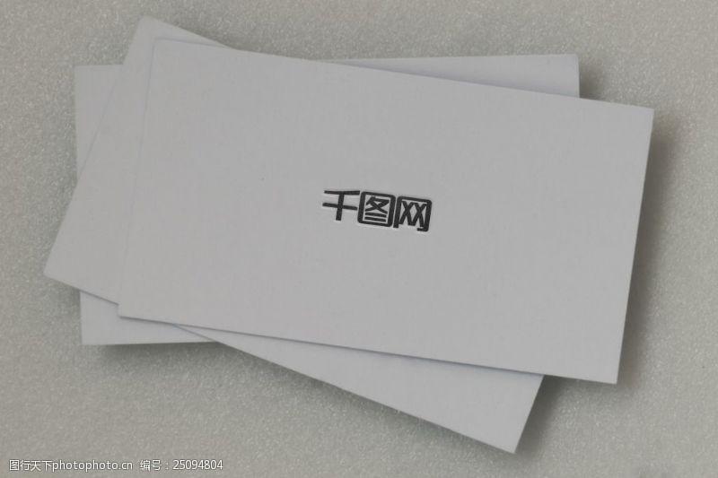 白色名片logo樣機展示