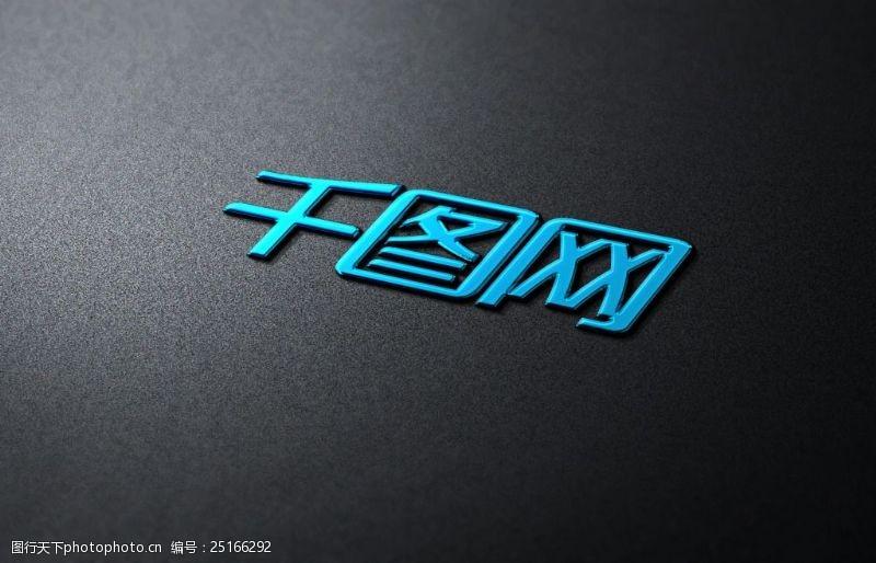 地板logo樣機展示