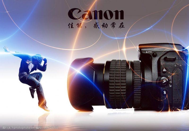 佳能数码相机佳能相机