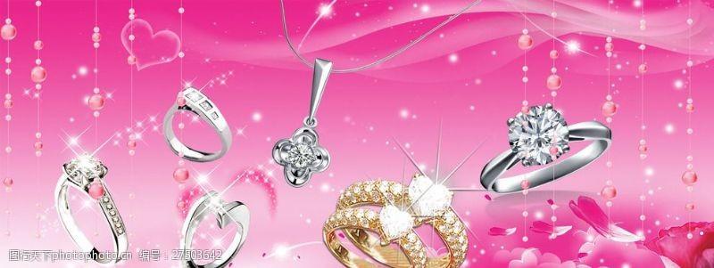 珠宝招贴画戒指珠宝广告