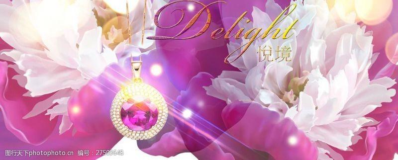 珠宝招贴画项链宣传设计