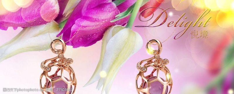 珠宝招贴画项链珠宝广告