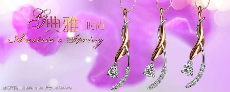 珠宝招贴画珠宝耳环广告
