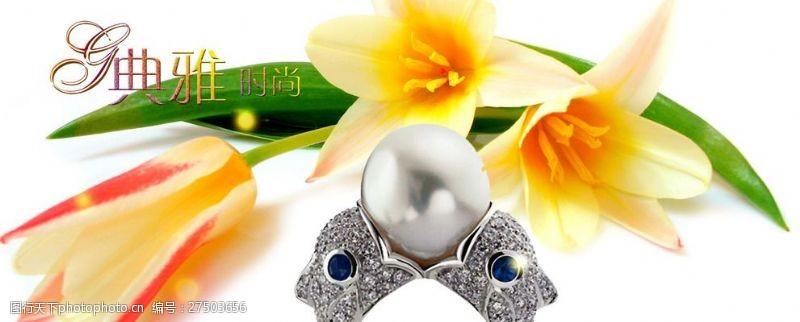 珠宝招贴画珠宝戒指广告