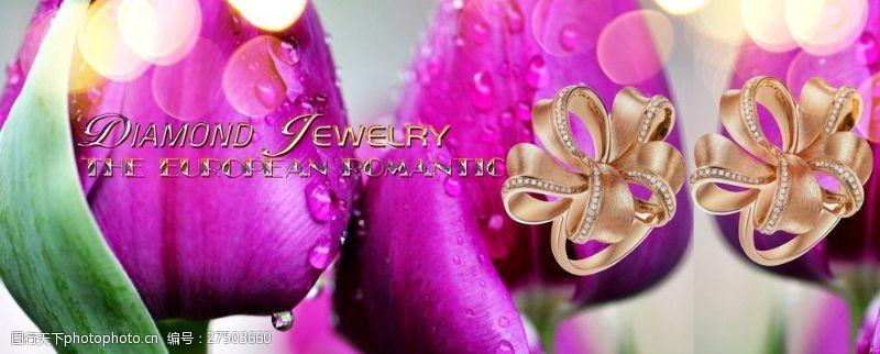 珠宝招贴画珠宝设计