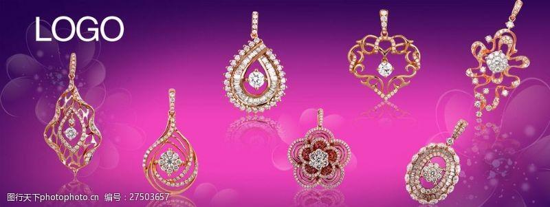 珠宝招贴画珠宝设计广告