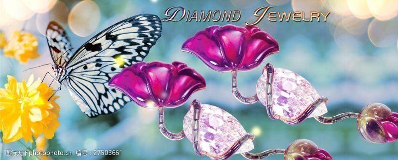 珠宝招贴画珠宝设计宣传广告