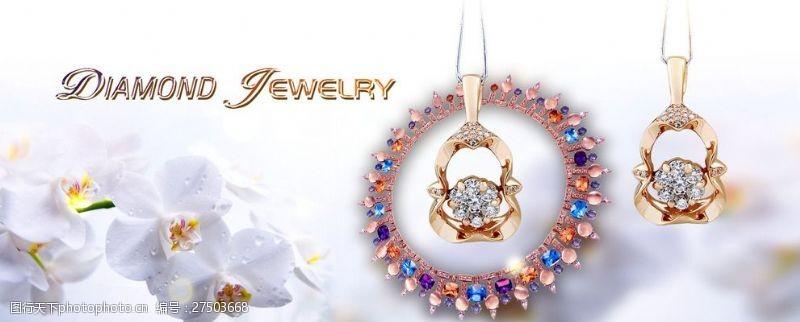 珠宝招贴画珠宝宣传广告
