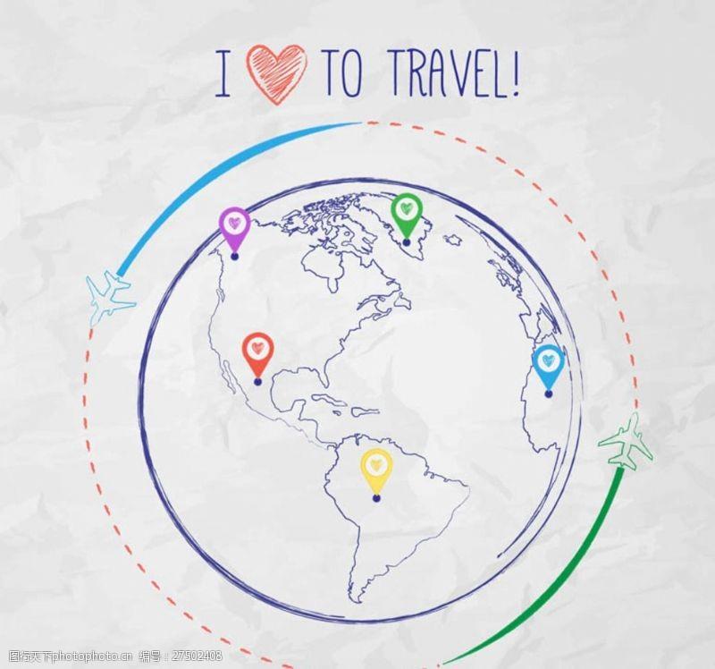 彩绘地球彩绘环球旅行