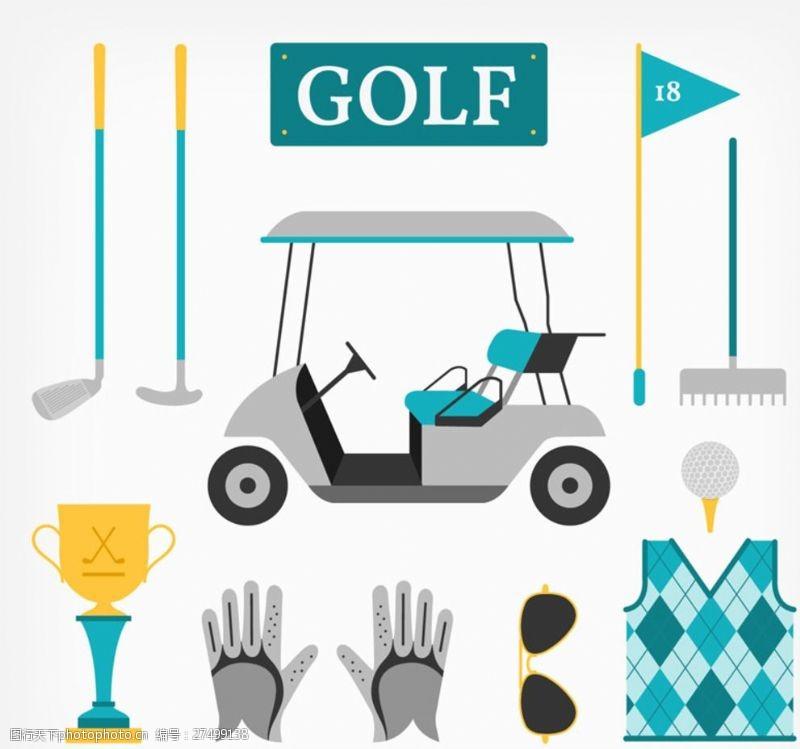 高尔夫车高尔夫球元素