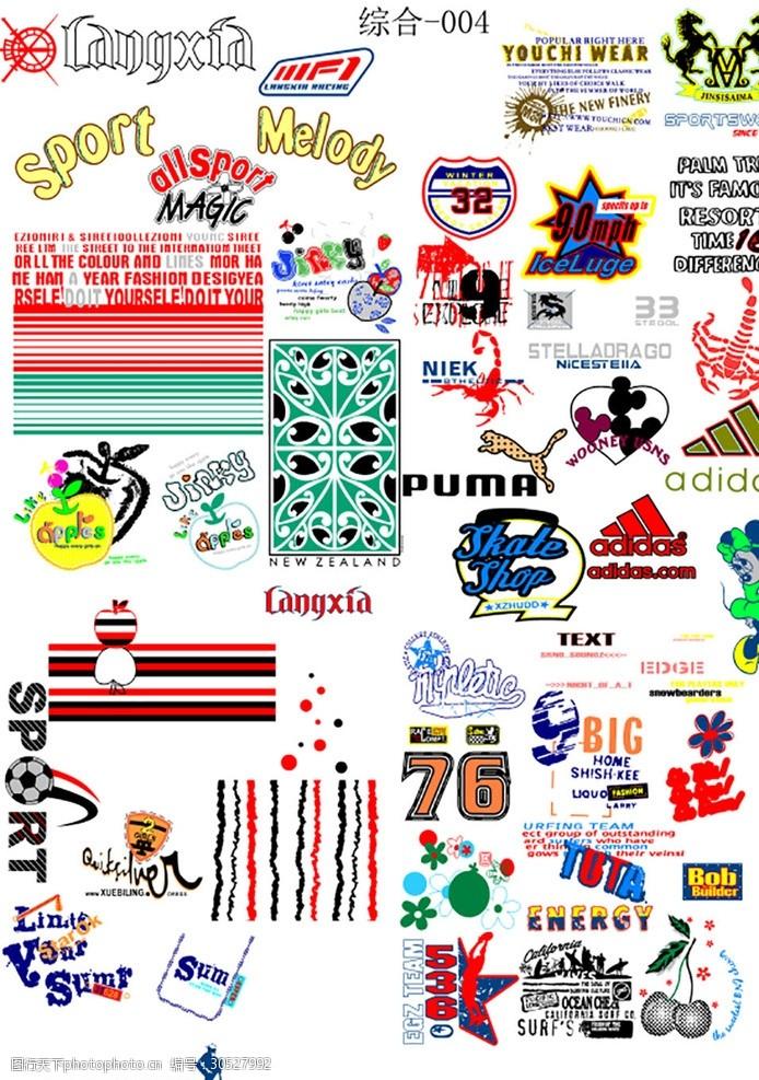 织唛商标服装图案花型