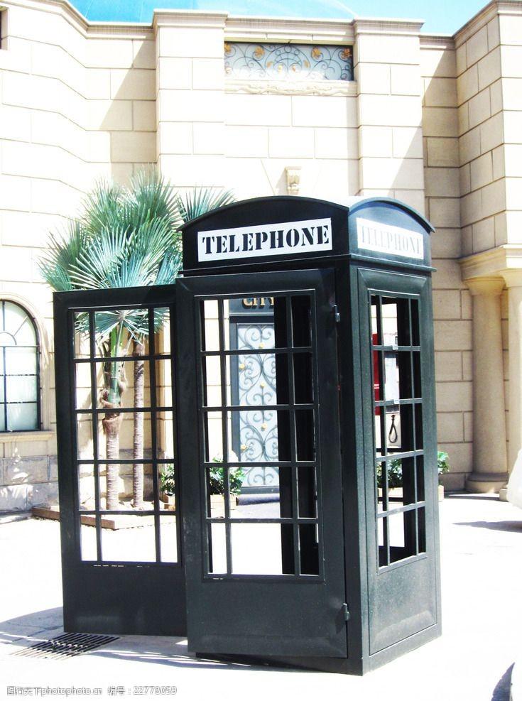 复古电话亭电话亭
