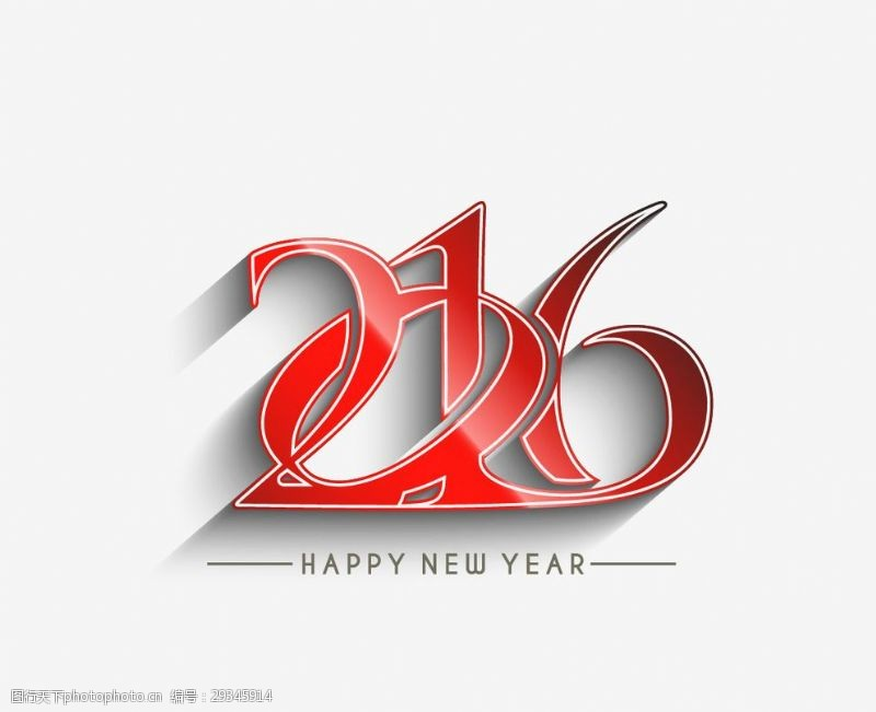 2015新年2015年设计