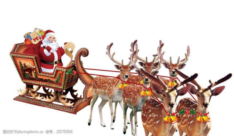 漂雪花圣诞鹿车