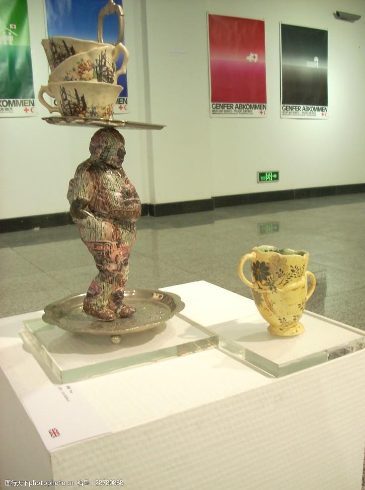 彩釉创意陶瓷器具