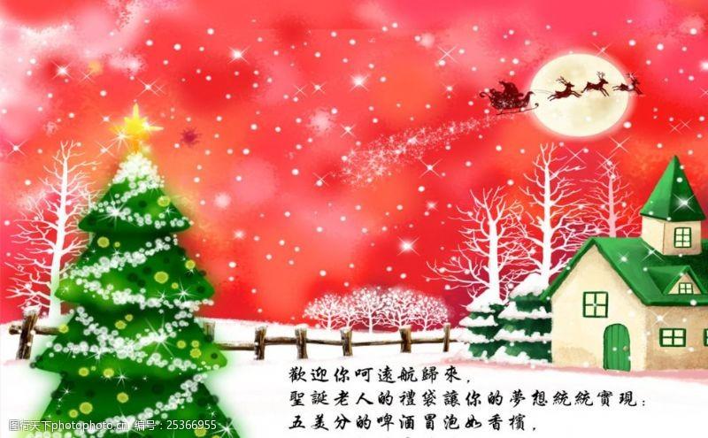 圣诞购物海报圣诞节海报