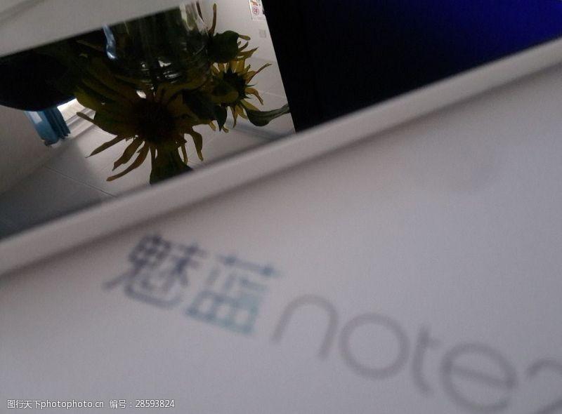 魅蓝note2魅族手机