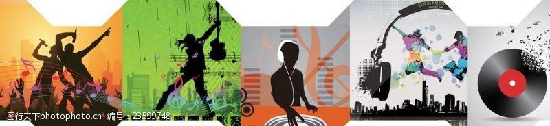 ps分成源文件音乐元素背景