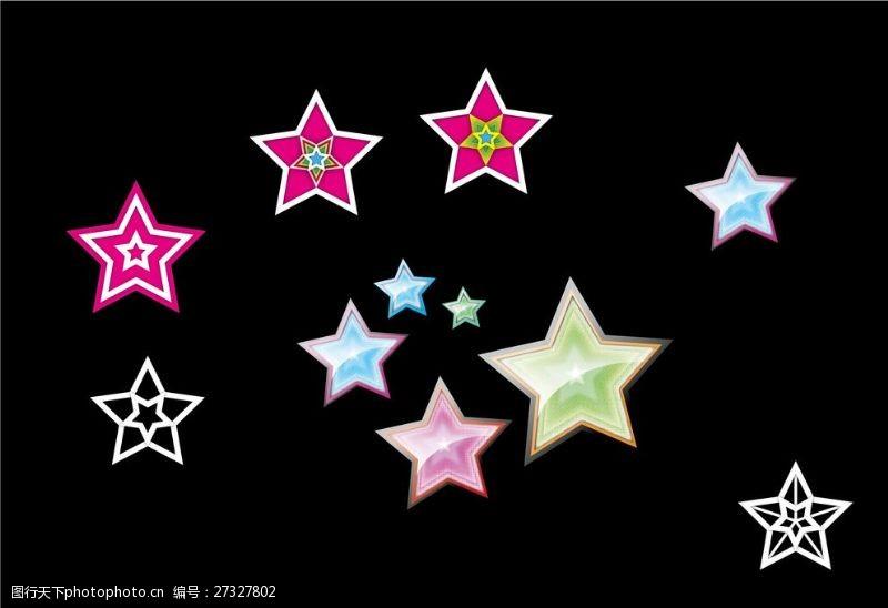 炫彩五角星星