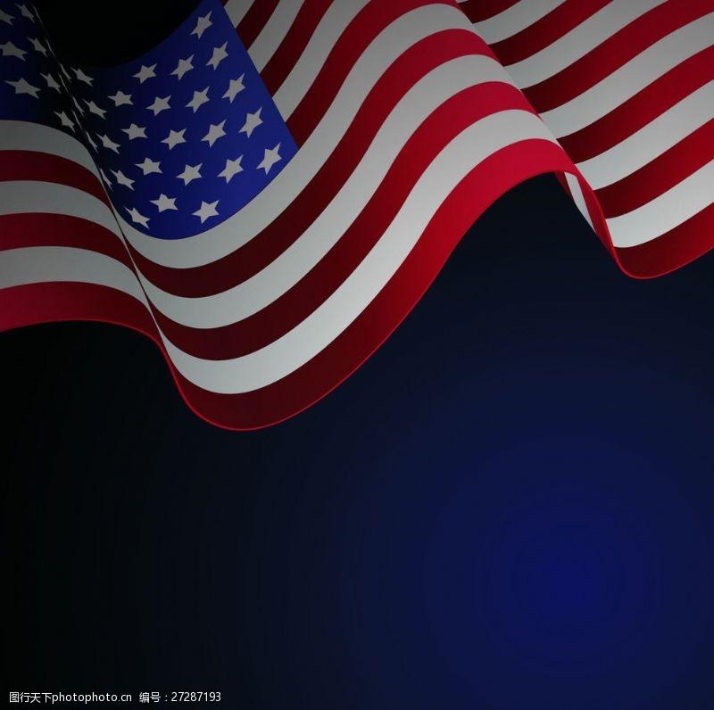 美国国旗矢量素材飘动美国国旗