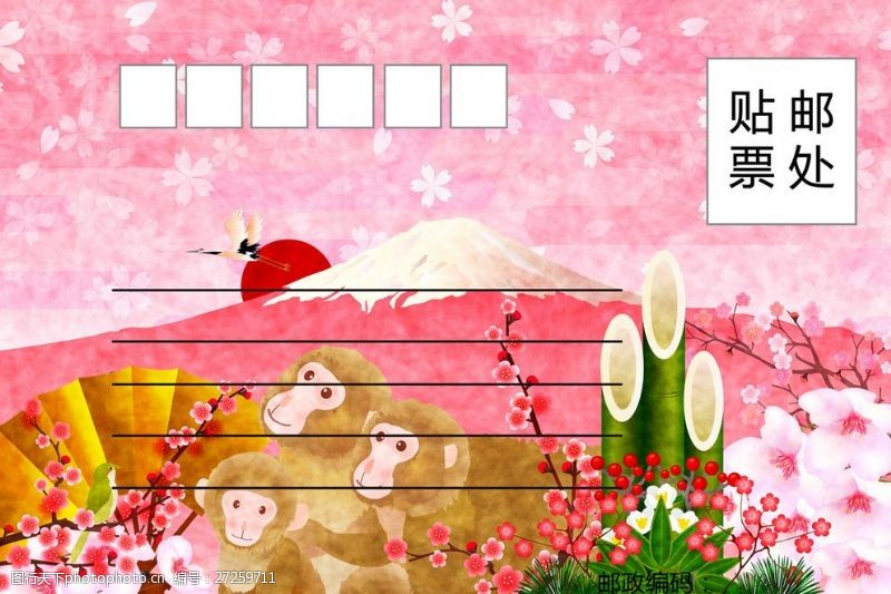 樱花广告猴年明信片
