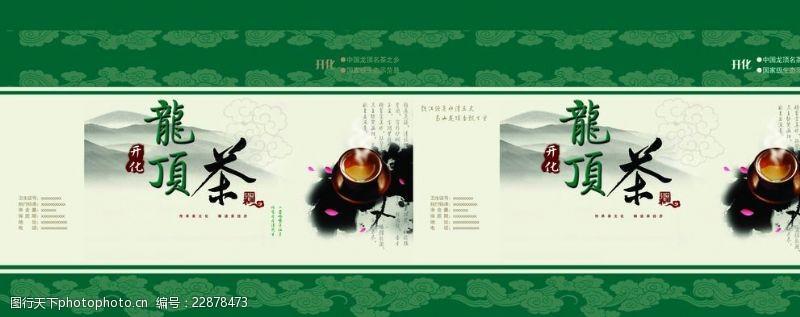茶业包装简笔画