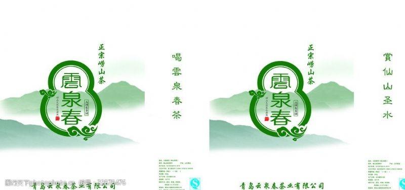 茶业包装广告