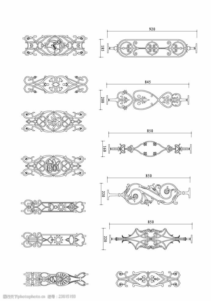 铁艺花边铁艺栏杆图库CAD景观图纸