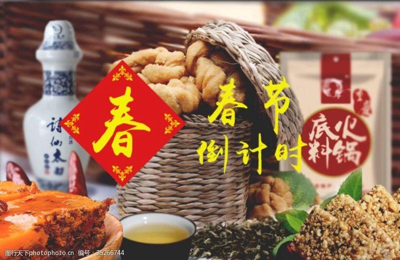 茶组合重庆特产素材