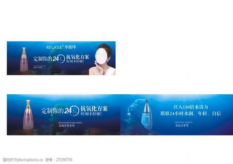 张娜拉水循环广告画面