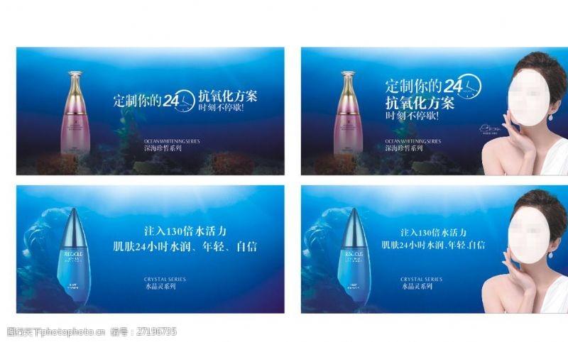 张娜拉水循环广告宣传画面