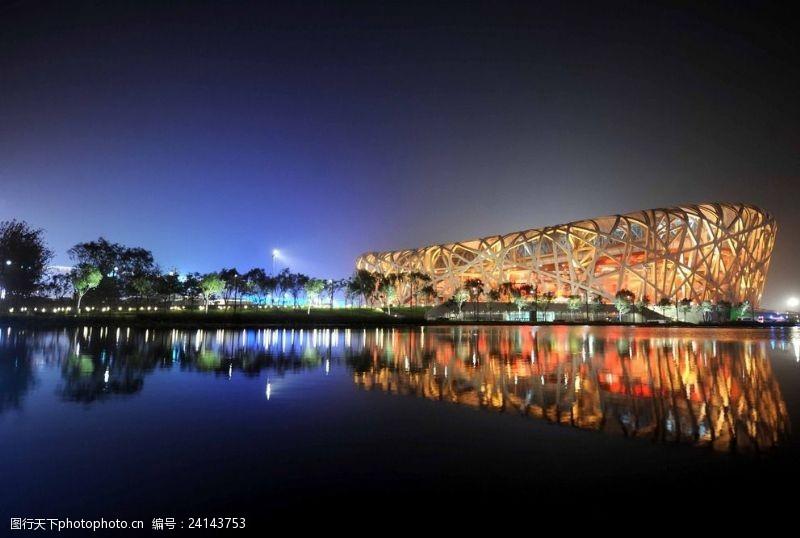 奥运会建筑鸟巢奥运会场馆